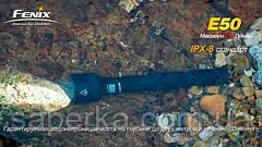 Фонарь Fenix E50 CREE XM-L T6, фото 3