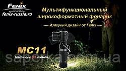 Ліхтарик Fenix MC11 Cree XP-E LED R2, фото 3