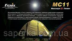 Ліхтарик Fenix MC11 Cree XP-E LED R2, фото 2
