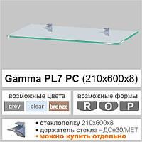 Стеклянная полка PL7 PC