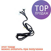 Наушники MDR Zipper Earphones / аксессуары для гаджетов