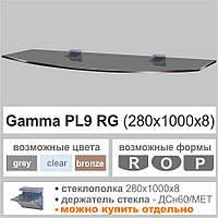 Стеклянная полка   PL9 RG