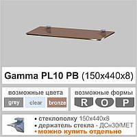 Стеклянная полка  PL10 PB