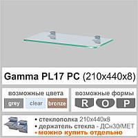 Полка стеклянная  PL17 PС