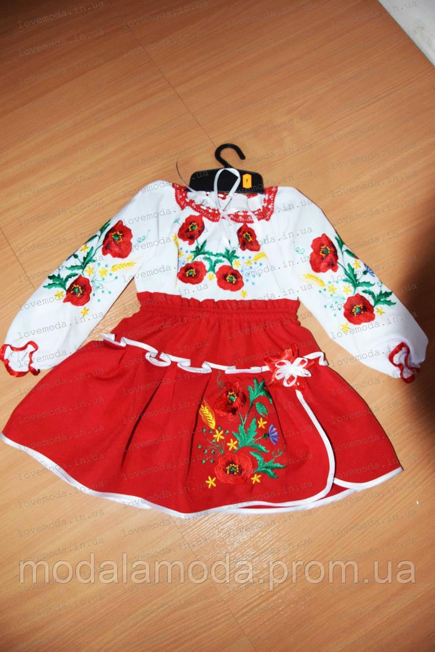 Детское вышитое платья  для девочки Мак