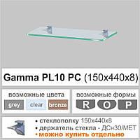 Стеклянная полка  PL10PC