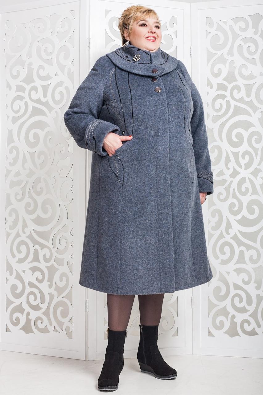Пальто женское зимнее БАТАЛ РАЗНЫЕ ЦВЕТА