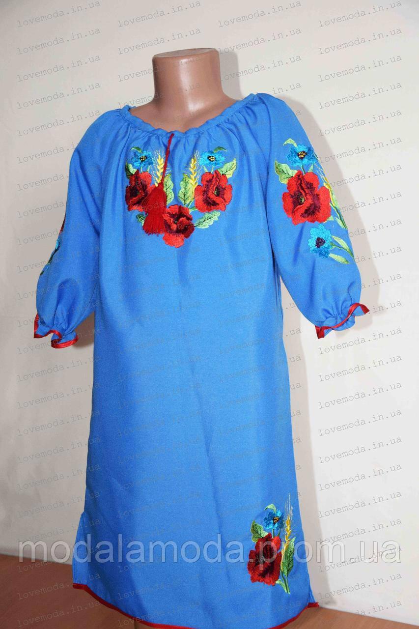 Подростковое синие вышитое платья для девочки