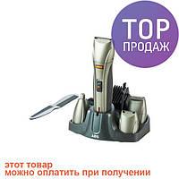 Беспроводная машинка для стрижки триммер 4 в 1 AEG BHT 5640 / прибор за уходом волос