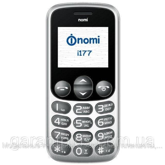 РАСПРОДАЖА! Мобильный телефон Бабушкофон Nomi i177 ПО САМОЙ низкой цене