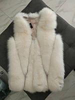 Шикарная жилетка из натурального меха песец в белом цвете