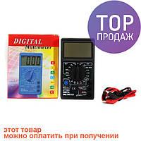 Цифровой профессиональный мультиметр DT700D / Ручной измерительный прибор