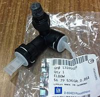 Штуцер прокачной (соединитель, колено, тройник) трубки между главным и рабочим цилиндром сцепления для КПП F13 F17 F23 D20 (пластмассовый) GM 5679536