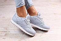 Женские кроссовки Reebok, замшевые, светло-серые