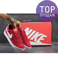 Женские кроссовки NIKE SB, замшевые, красные / бег кроссовки женские НАЙК СБ, стильные