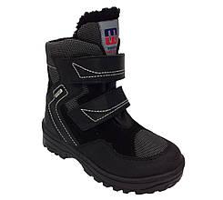 Ботинки Minimen 46BLACK 30 20 см Черные