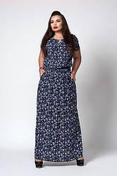 Длинное в пол платье из штапеля большой 52-58 размер