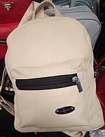 Рюкзак женский из экокожи белый