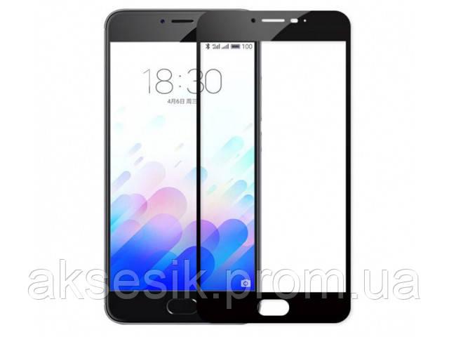 Защитное стекло Glass colour 2D Meizu M5 Note без упаковки (black)