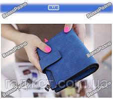 Женский кошелек синего цвета., фото 3