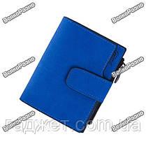 Женский кошелек синего цвета., фото 2