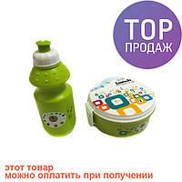 Набор для ланча детский (бокс+поилка) R17580