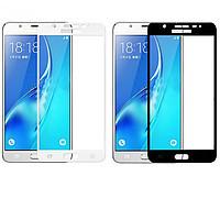 Защитное стекло Glass colour 2D Samsung Galaxy J5 Prime без упаковки (black)