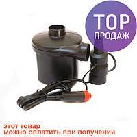 Насос автомобильный компрессор для матрасов 12v Air Pump YF-207 / аксессуары для авто