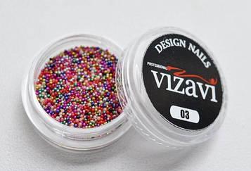 Бисер (бульонки) для дизайна ногтей микс