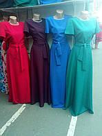 Платье в пол с коротким рукавом