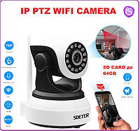 Ip wifi PTZ camera 720p + sd record + микрофон + динамик (видеоняня)
