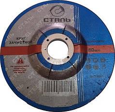 Круг зачистной Сталь 125х6.0х22.23 мм