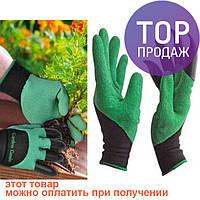 Перчатка с когтями для сада Garden Genie Gloves / инвентарь для сада