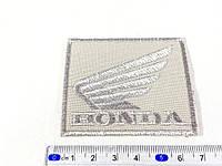 Нашивка HONDA цвет светло серый 67x54мм
