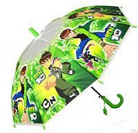 Зонт Детский трость полуавтомат Бен 10 18-3130-2