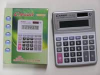 Калькулятор CASHO CS-880 (160)