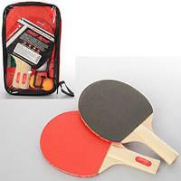 Набор для настольного тенисса Ракетка за 2шт 3 шар сетка 122*12см в чохлі 17*27*4см MS 0224 (50)