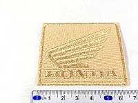 Нашивка HONDA цвет  бежевый 67x54мм