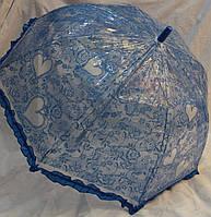 Зонт трость детский прозрачный Цветы с Рюшкой 001-5