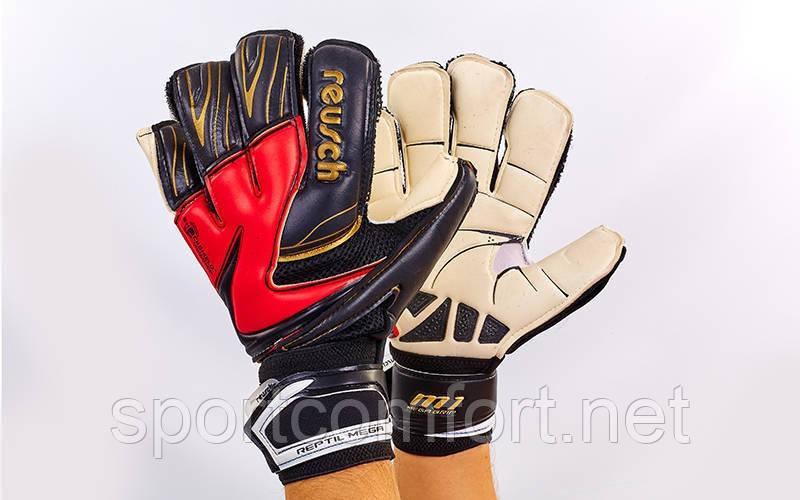 Вратарские перчатки Reusch 812R 8-ка, 9-ка,10-ка