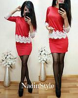 Костюм кофточка с кружевом и юбка мини трикотаж 5 цветов Kd263, фото 1