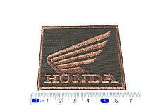 Нашивка HONDA цвет коричневый 67x54мм