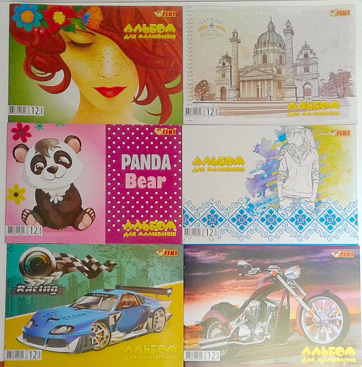Альбом для рисования 12 л. Скоба 50214-ТК Tiki Китай