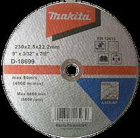Круг отрезной для металла Makita 230x2.5x22.2 мм (D-18699)