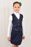 Детская школьная синяя жилетка со вставками в горошек на девочку р.122-146