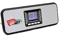 Цифровой радиоприемник ATLANFA 8860