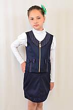 Детская школьная синяя жилетка на молнии на девочку р.116-146