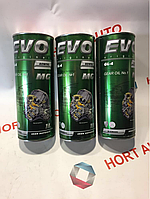 Масло КПП GL-4 80w40 1л , пр. EVO Европа
