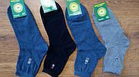 Носки мужские,демисезонные х/б,Житомир,упаковка 10 пар.