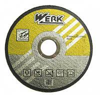 Круг отрезной для металла и нержавейки Werk 230x2.0x22.2 мм(WE201110)